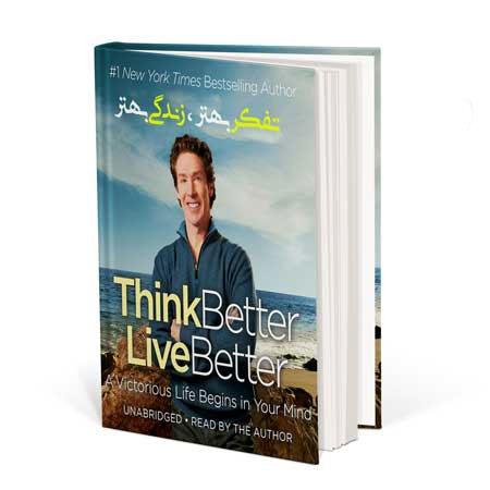 دانلود کتاب تفکر بهتر زندگی بهتر